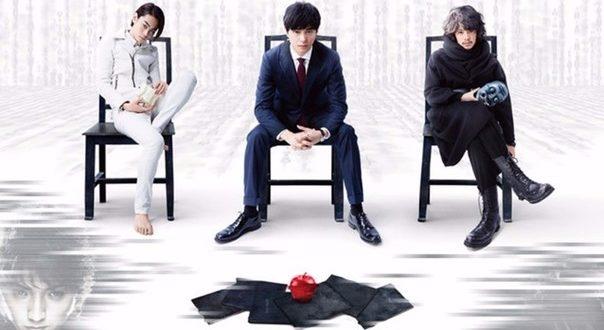 Veja o trailer do filme japonês de Death Note